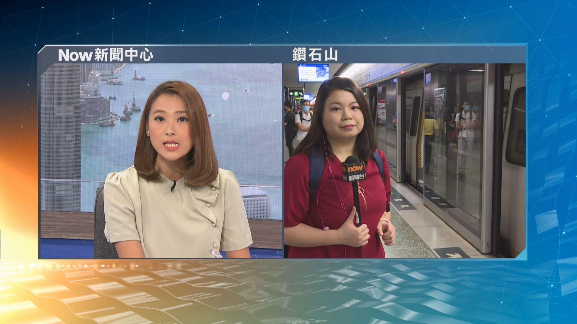 【現場報道】多個港鐵站有人發起不合作運動 列車服務受阻