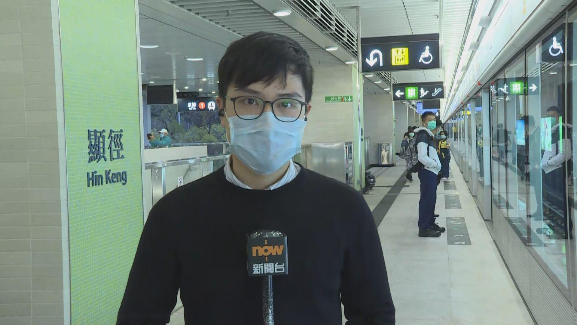 【現場報道】屯馬綫一期通車 早上人流疏落
