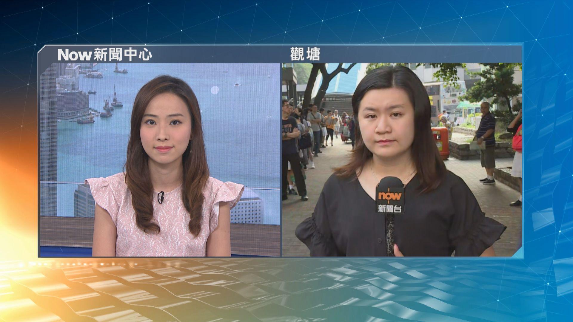 【現場報道】港鐵觀塘站外有大批市民候車