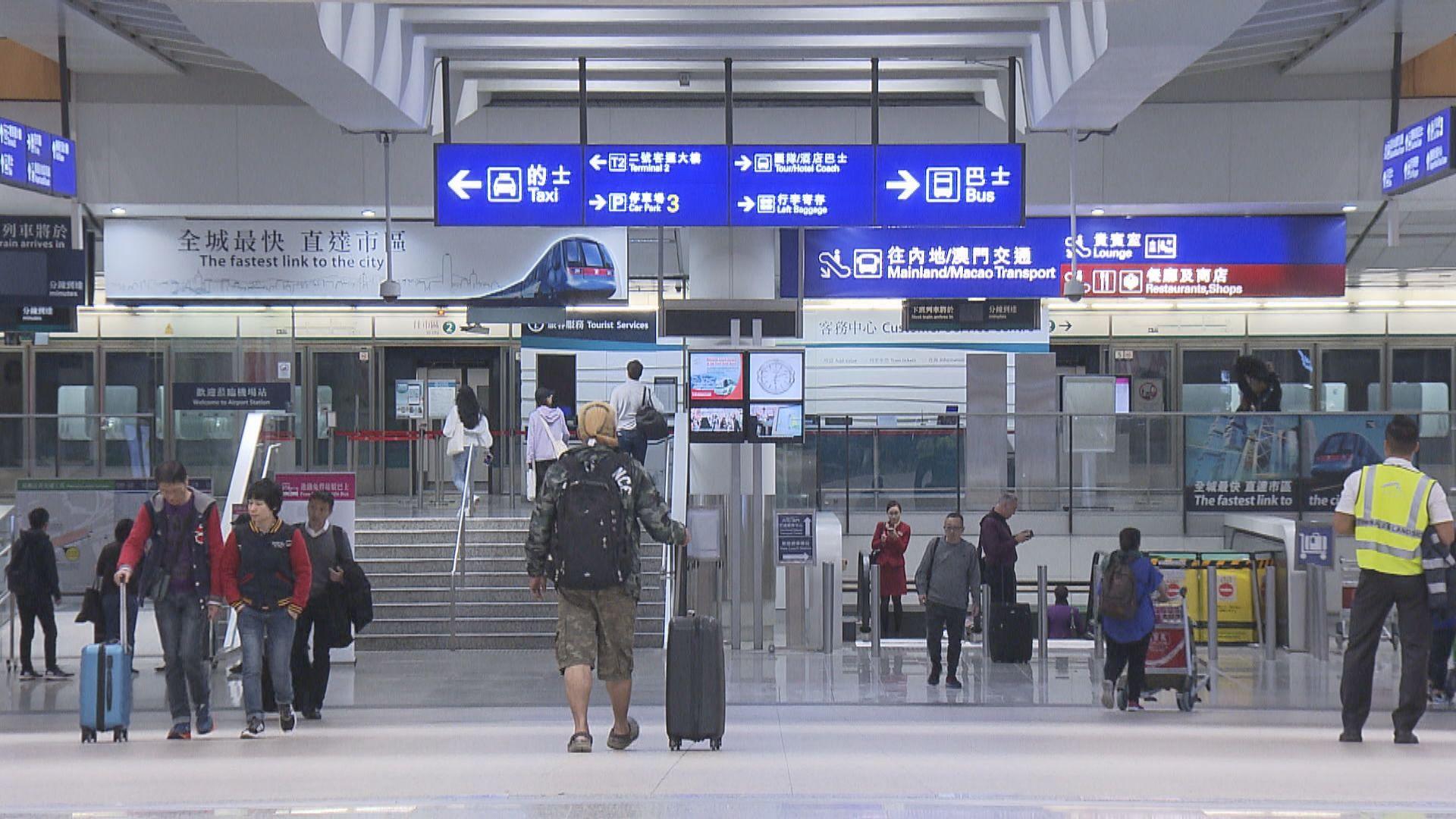 機場快綫明午兩時起只來回香港站及機場站