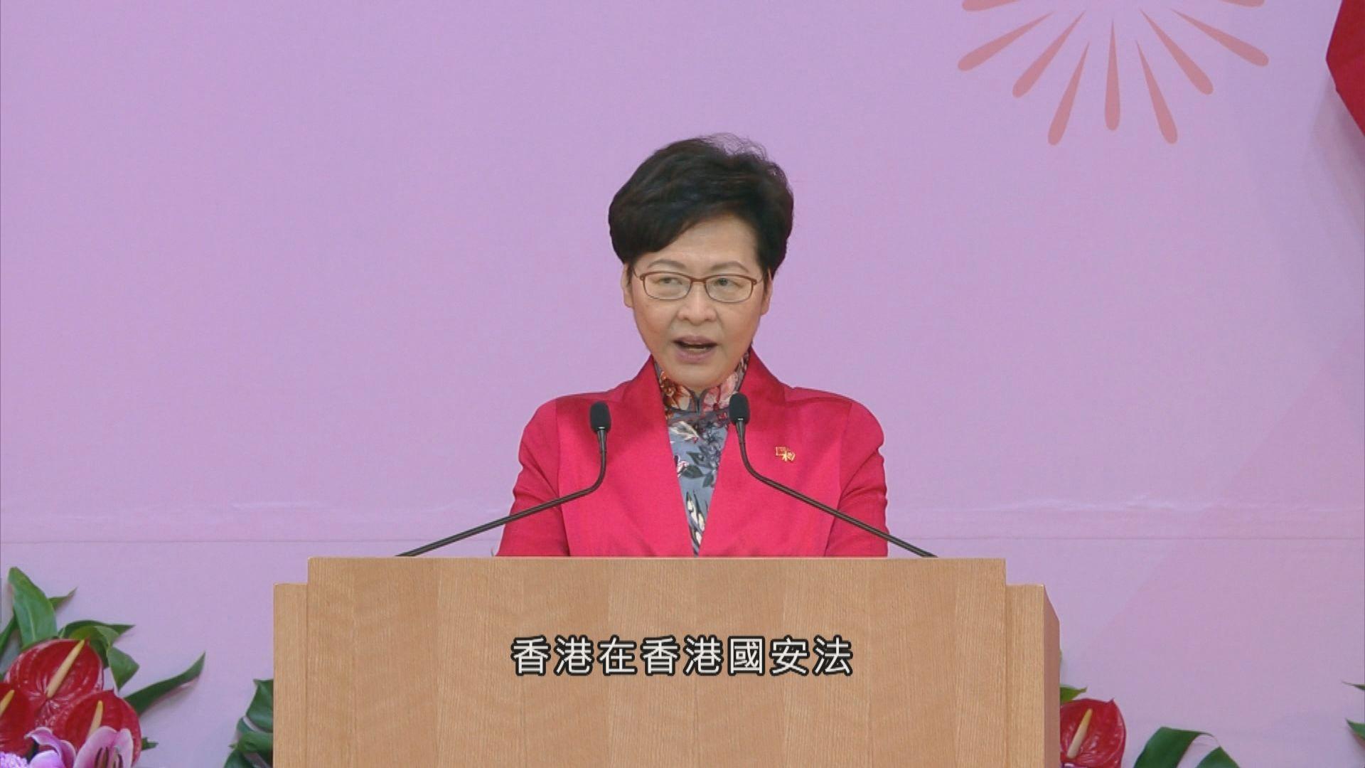 林鄭:香港真正踏上一國兩制正確軌道 回歸以來最具優勢