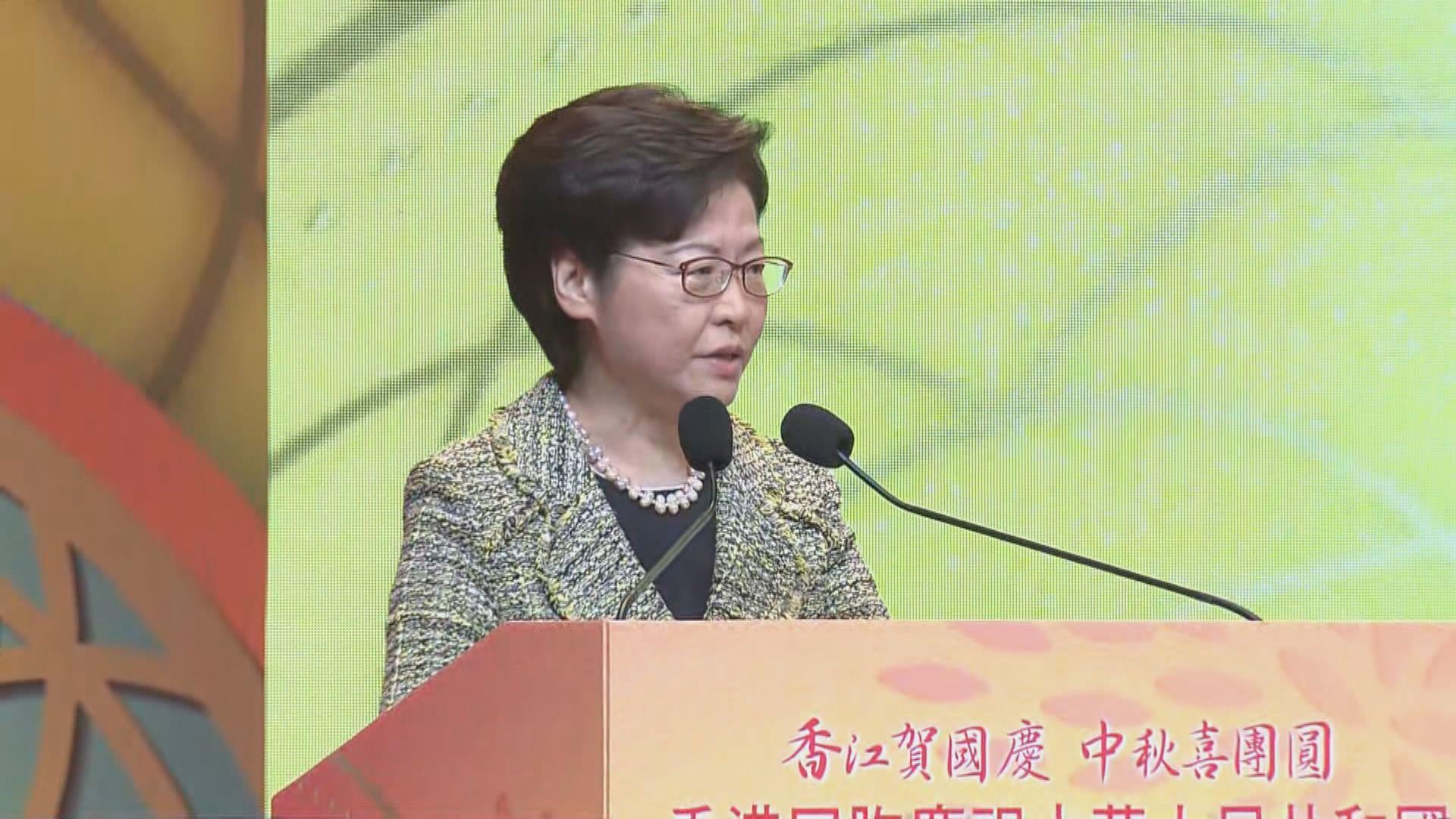 林鄭:幸得中央協助制定港區國安法 令香港恢復穩定