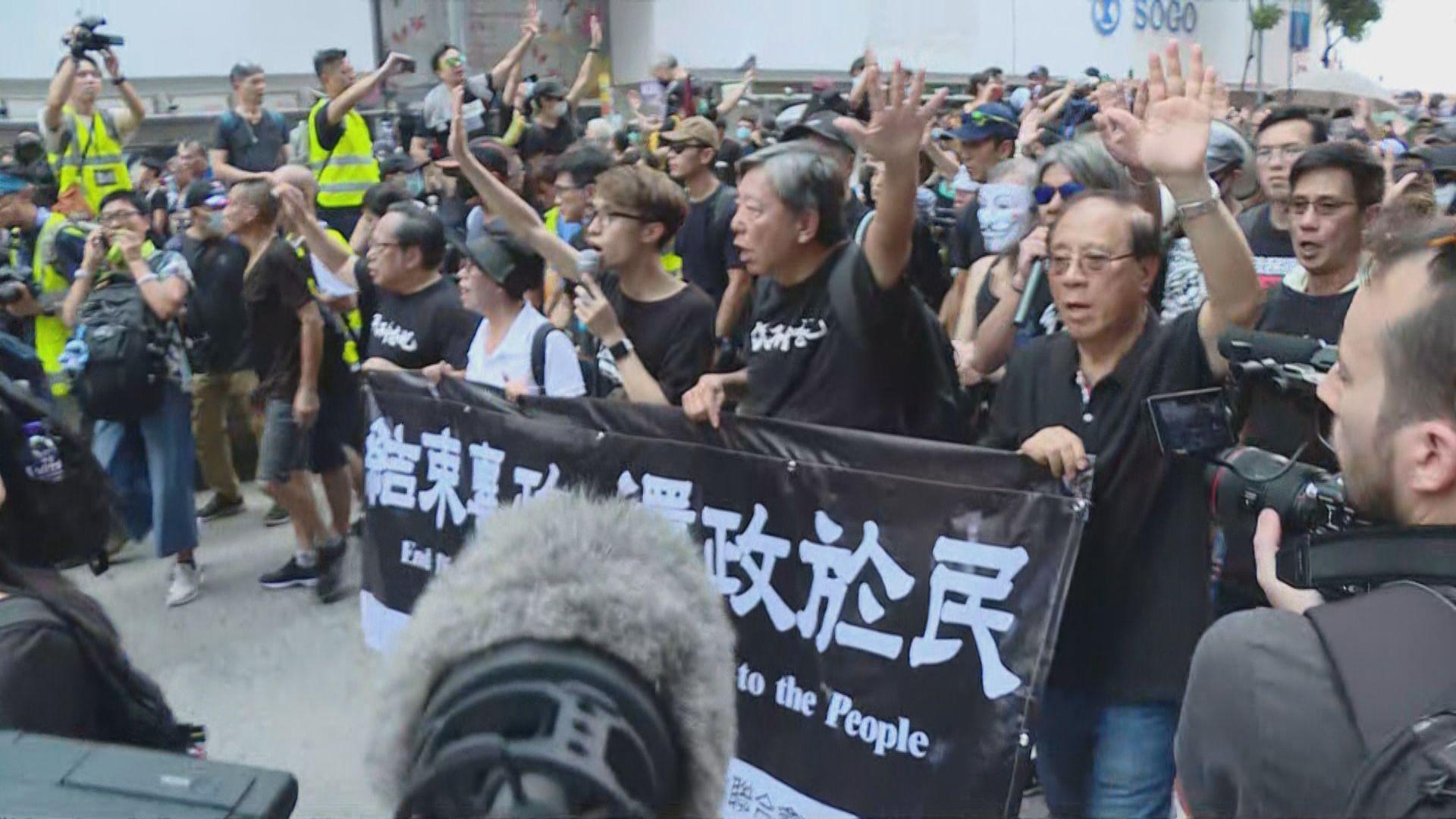 一批泛民成員以個人名義發起銅鑼灣十一遊行