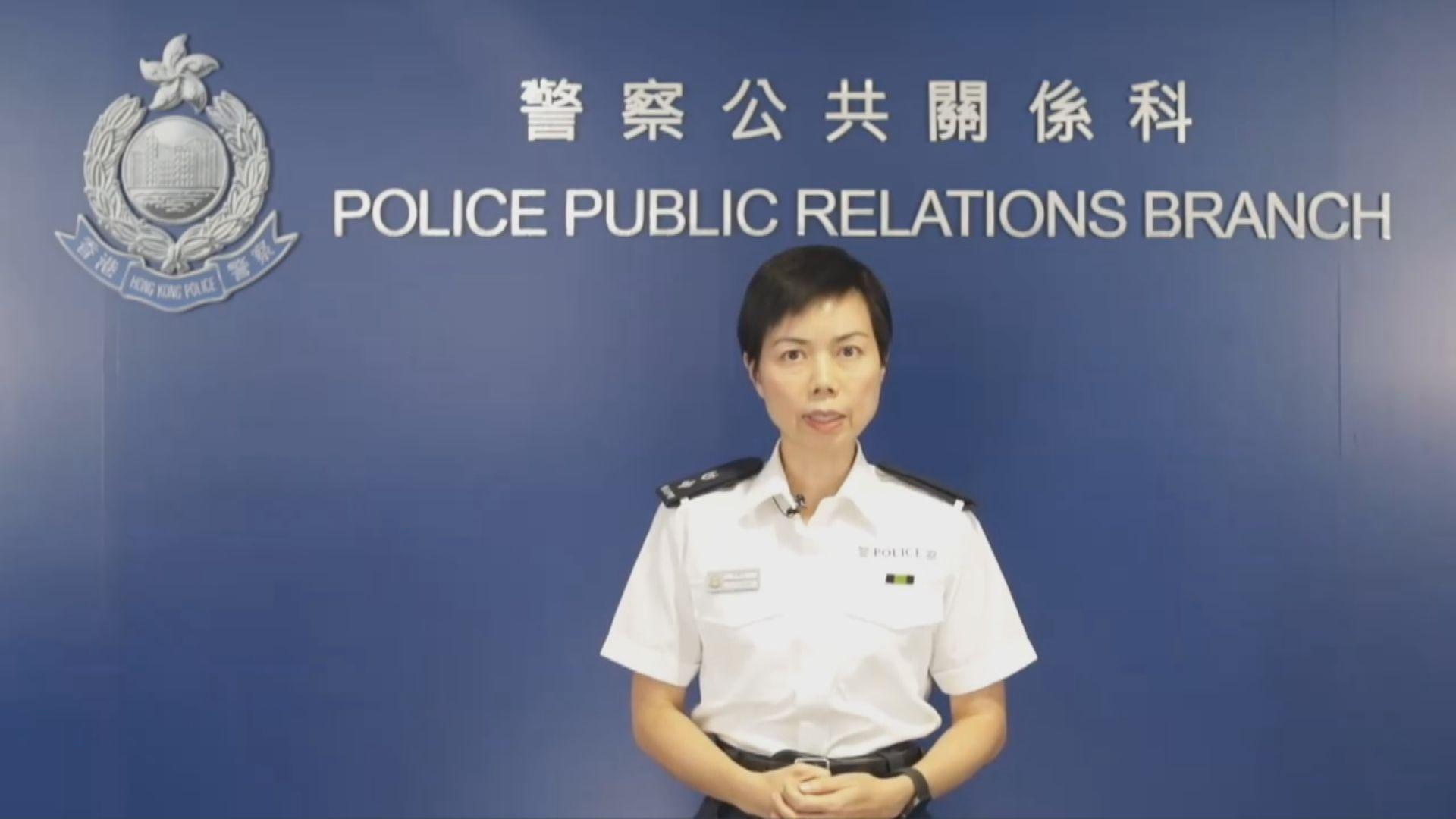 警方:荃灣警員生命受嚴重威脅故開槍
