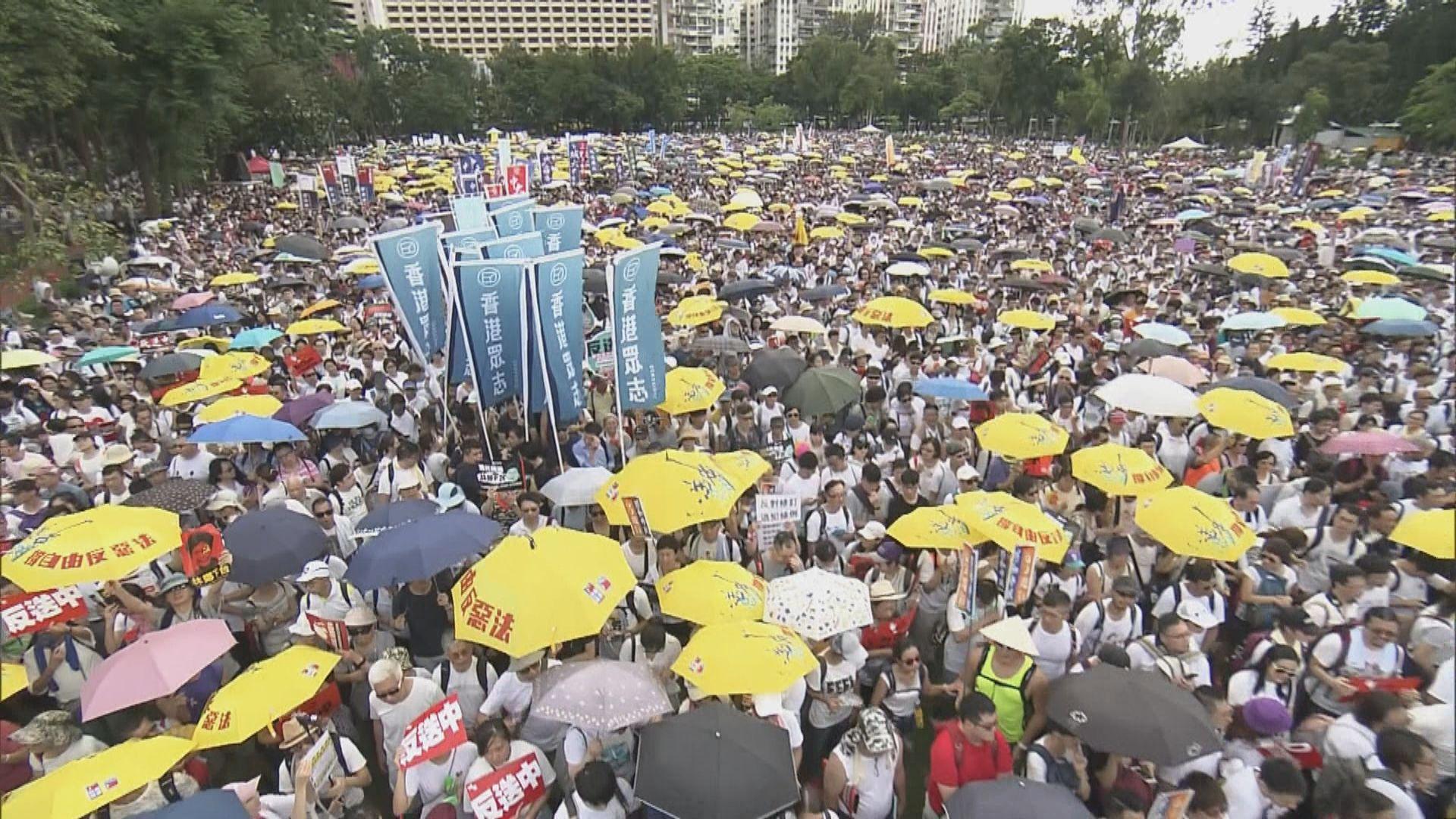 警方反對民陣十月一日集會及遊行申請