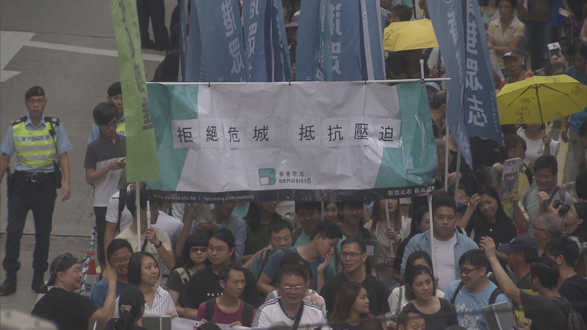 警方:民陣國慶遊行高峰期有1250人參與