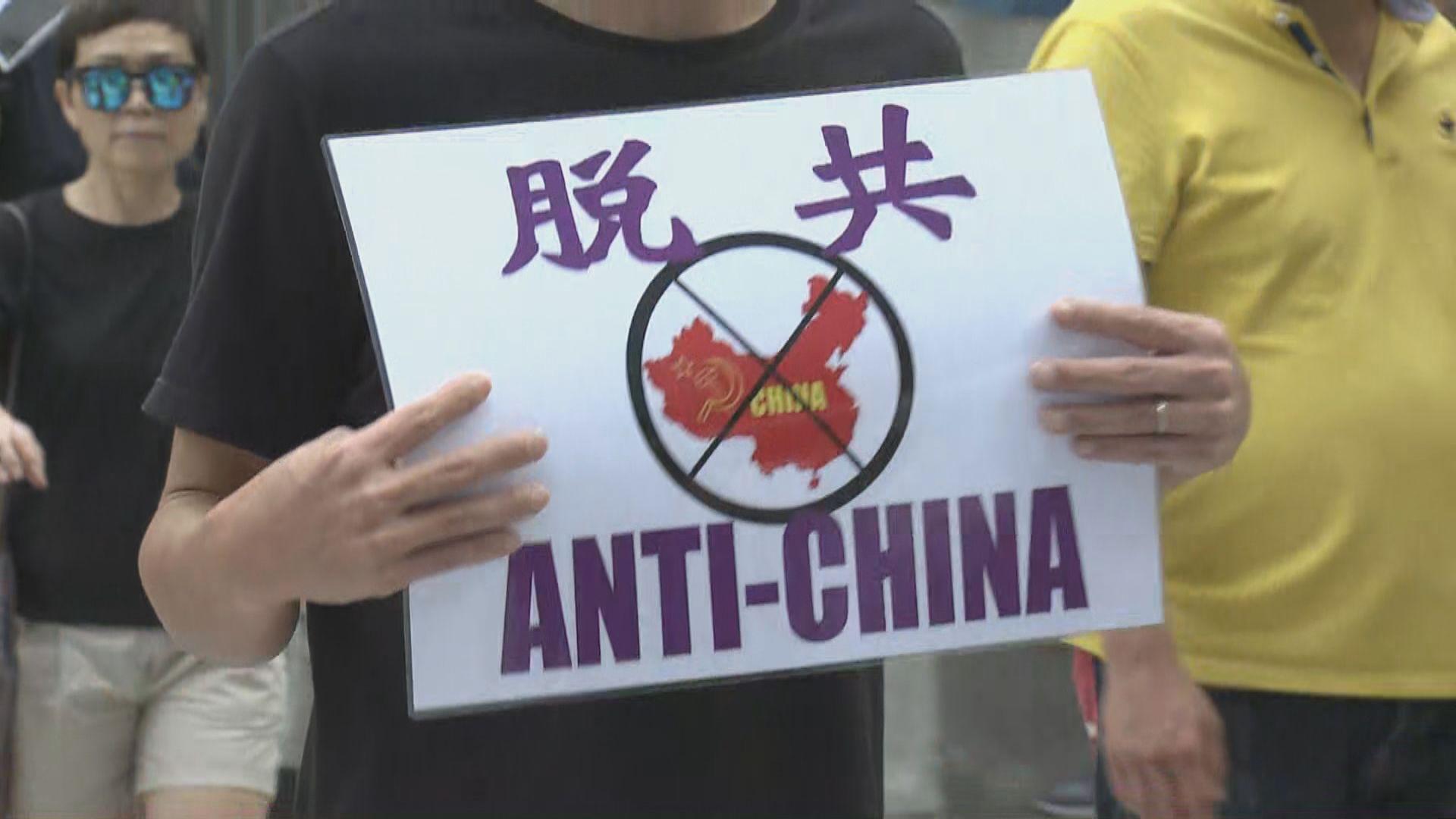 民陣:不支持港獨但反對政府取締民族黨