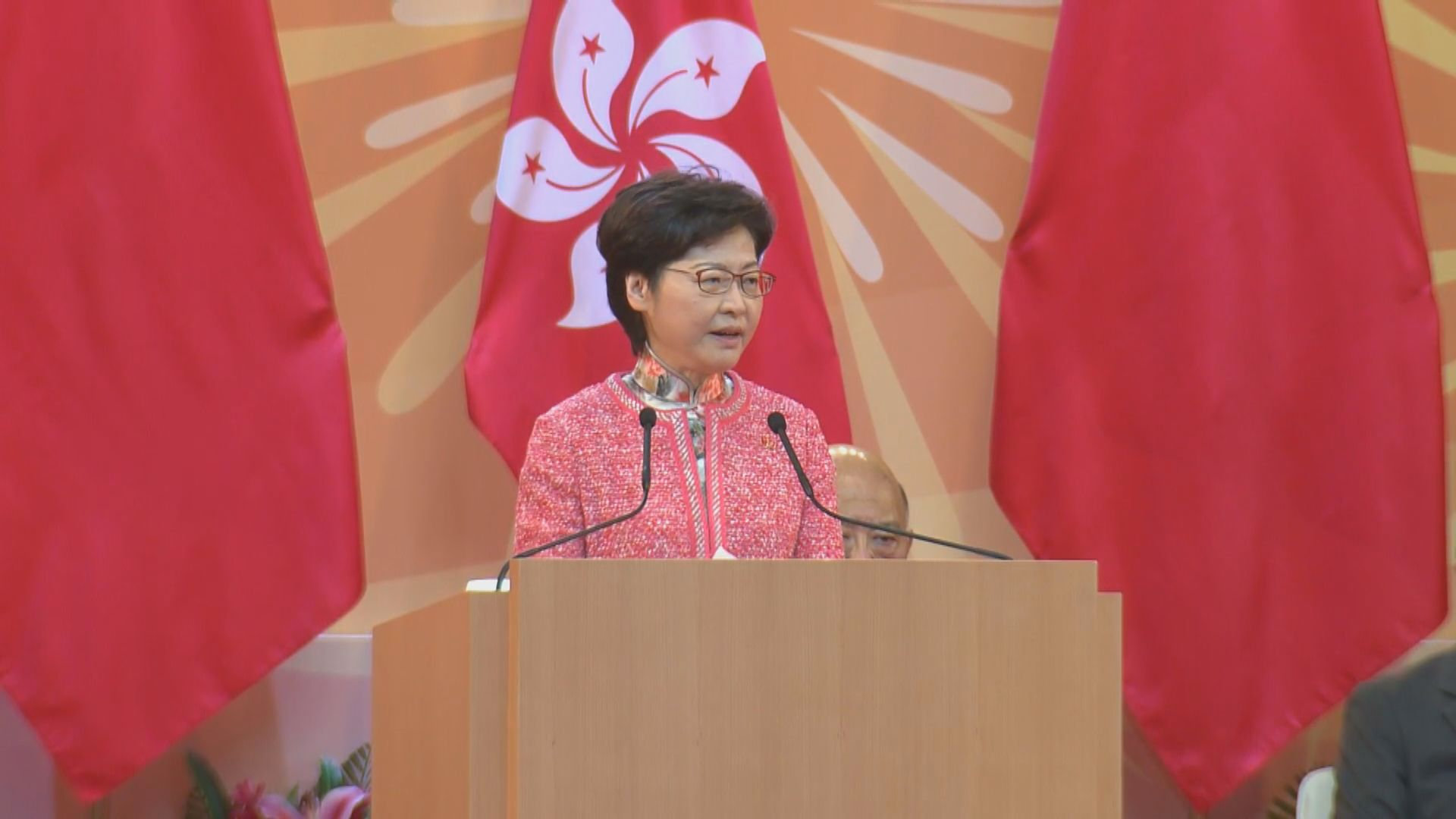 林鄭月娥:中央是香港維持繁榮穩定的後盾