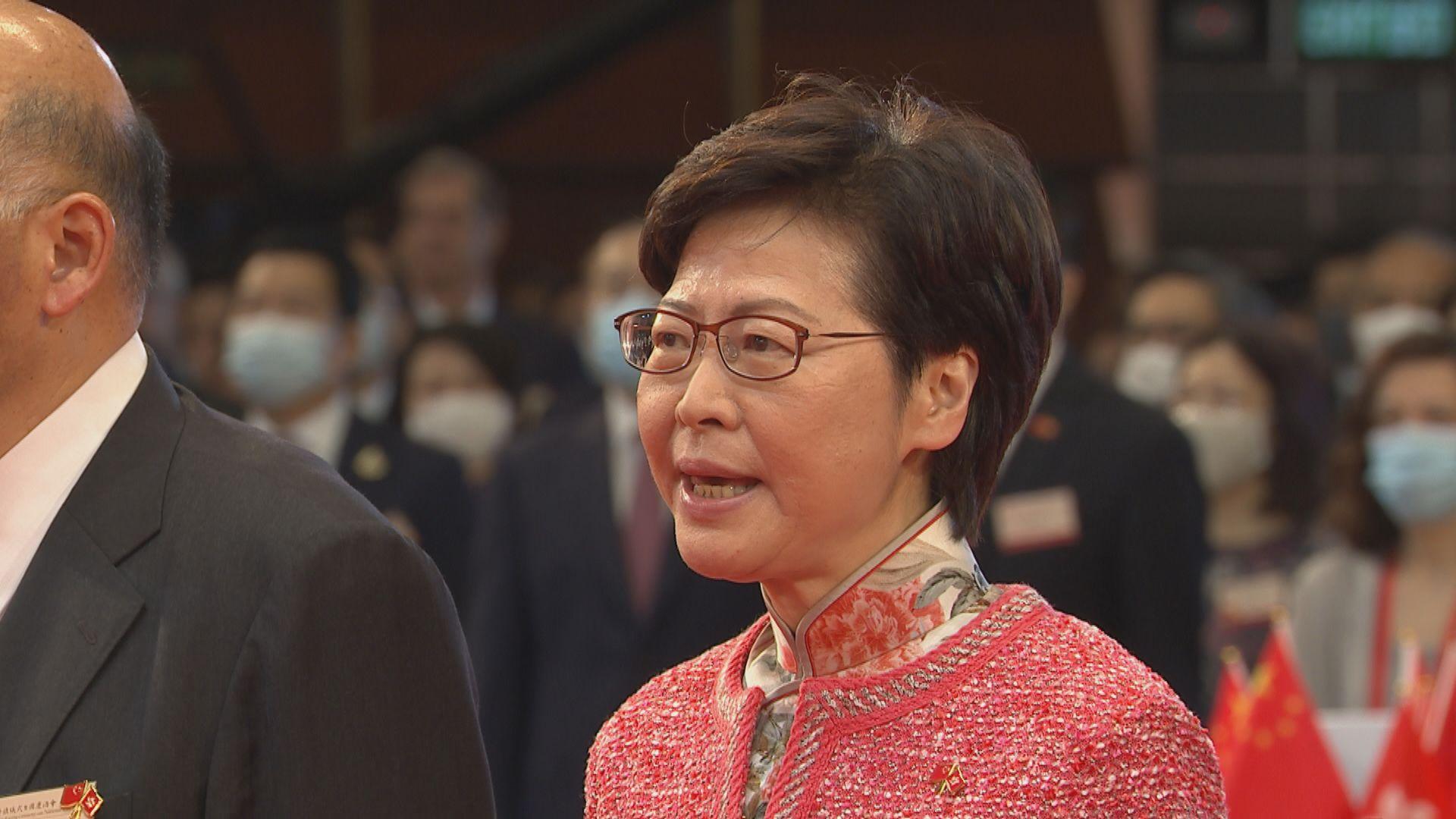 林鄭:社會應清楚要滿足民主訴求須有安全穩定社會環境