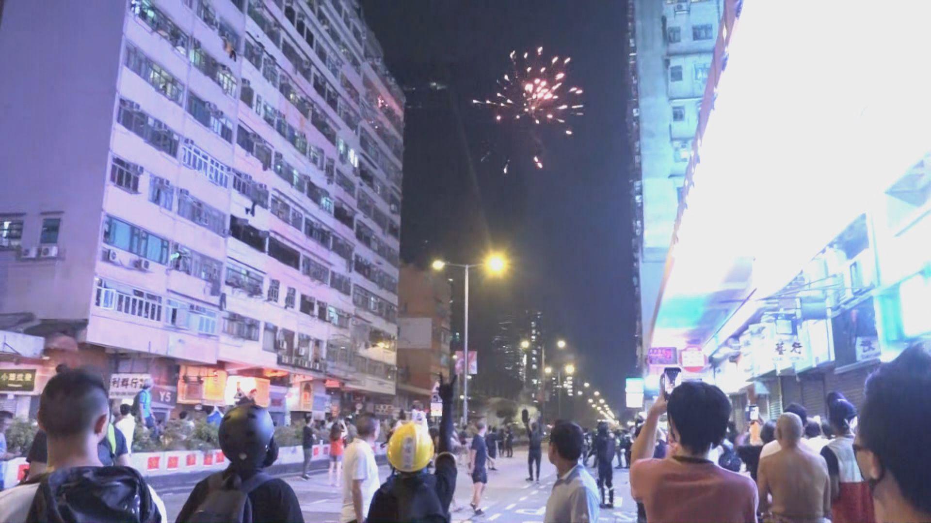 示威者深水埗港鐵站外縱火及放煙花