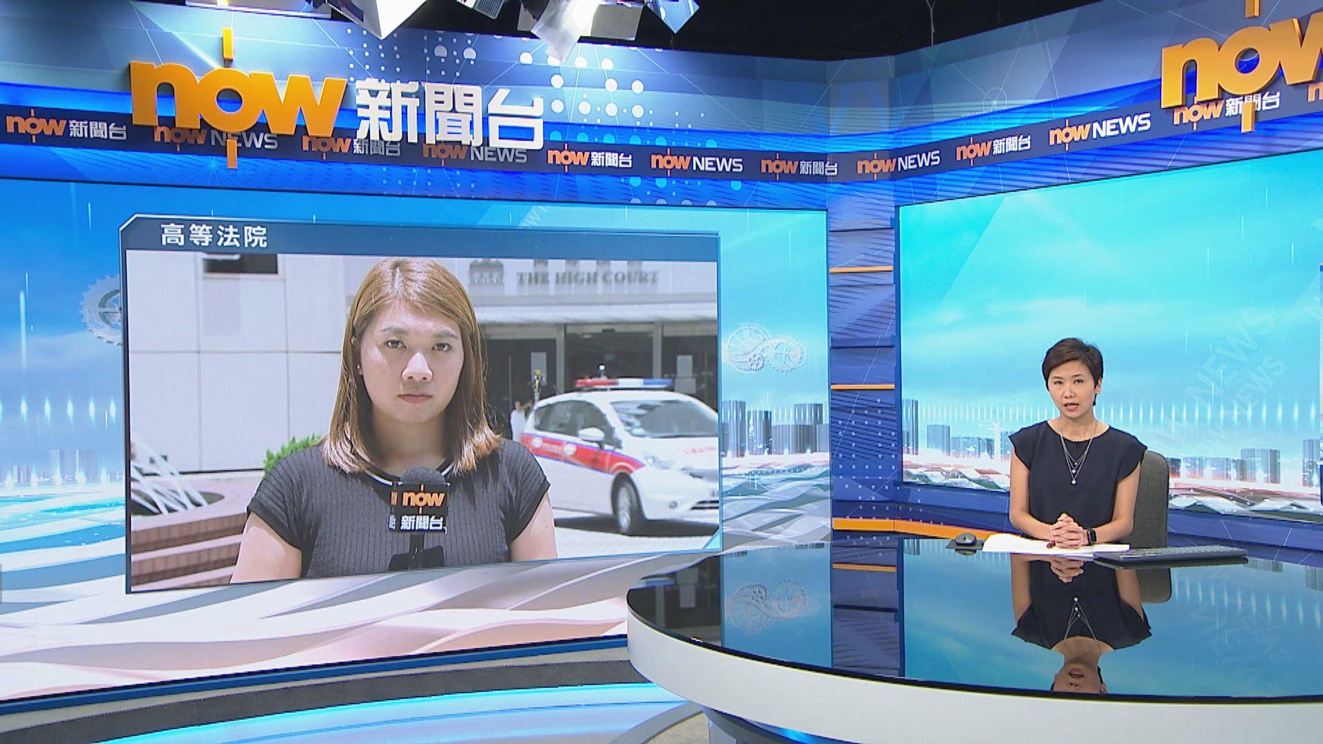【七警案‧現場報道】上訴庭:警員行為動搖外間對香港警隊信心