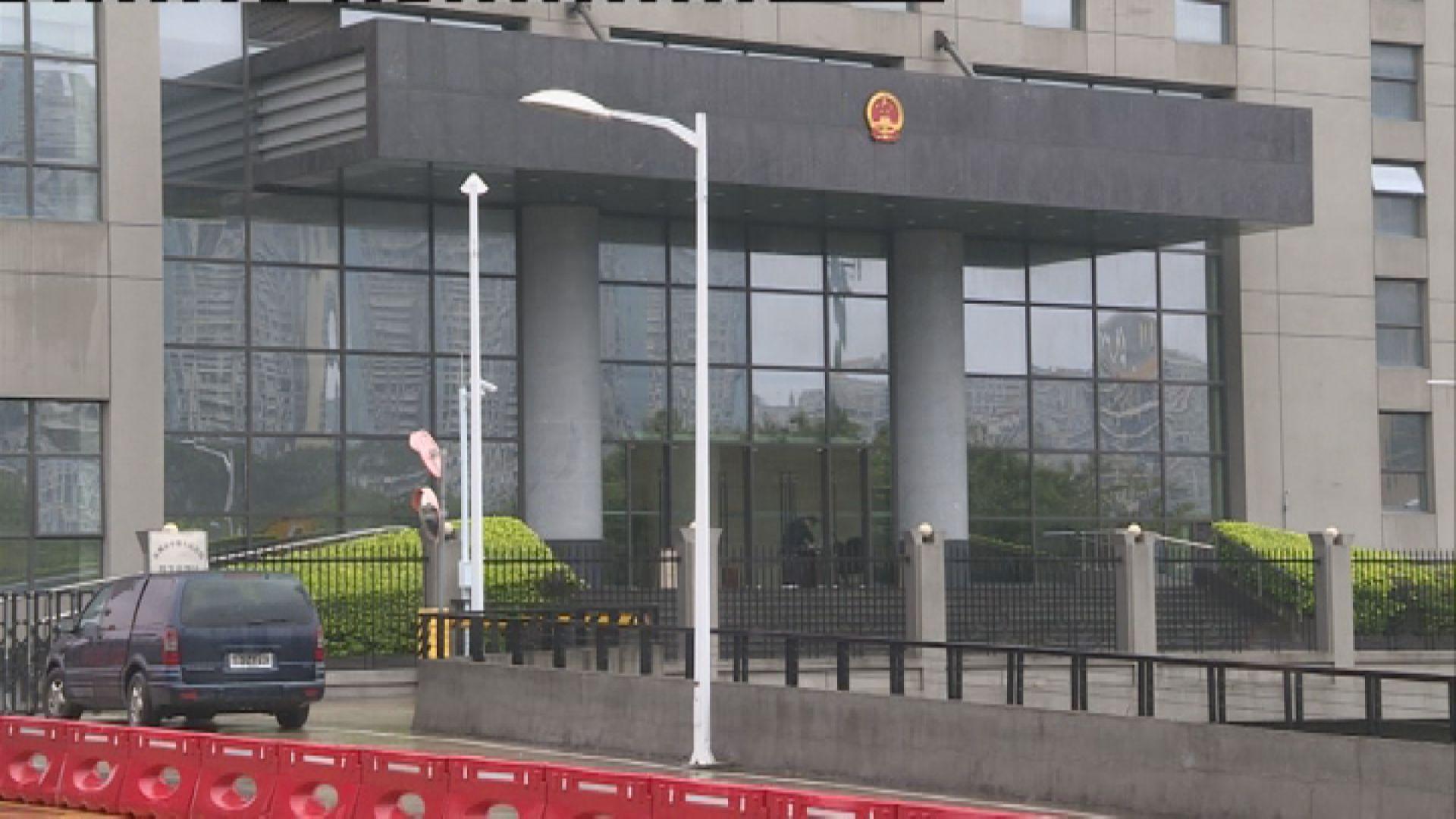 12港人案下周一開審 家屬質疑秘密審訊違陽光司法原則