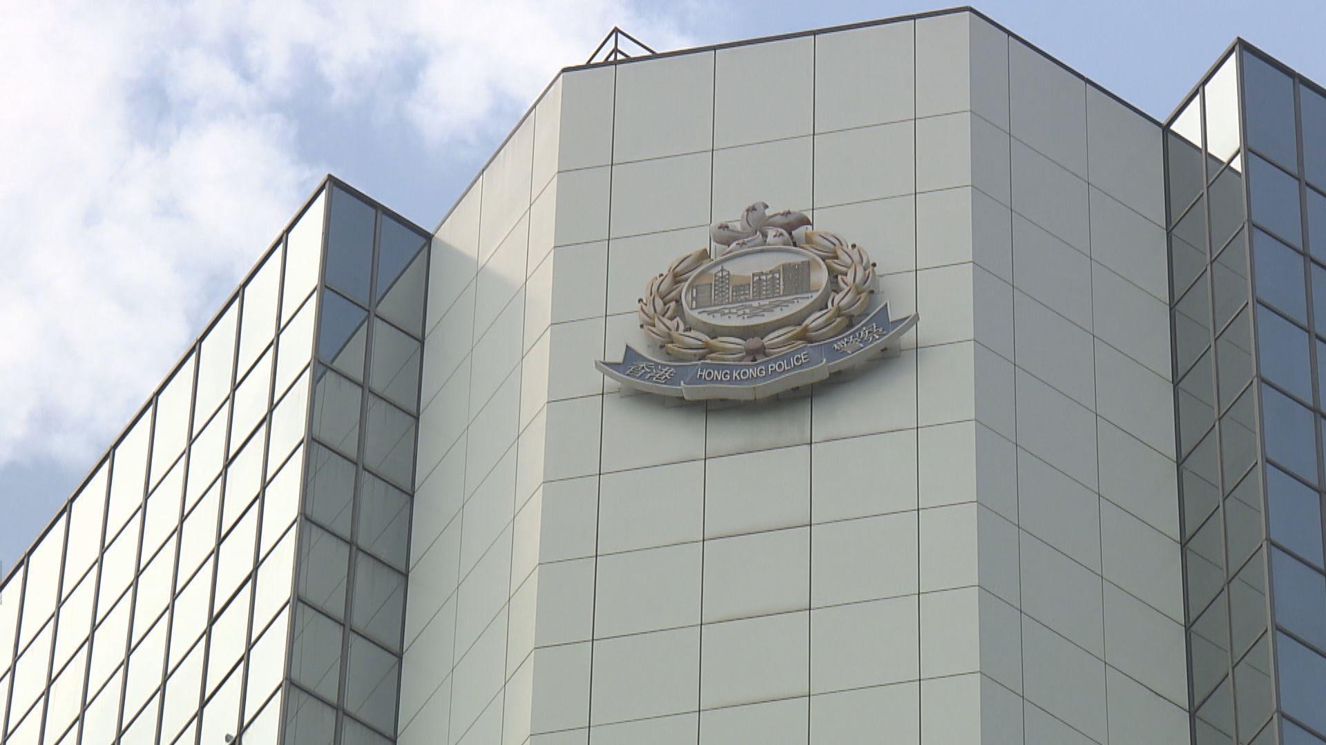 警方接獲粵公安廳回覆 將呈請檢察院批准逮捕十二港人