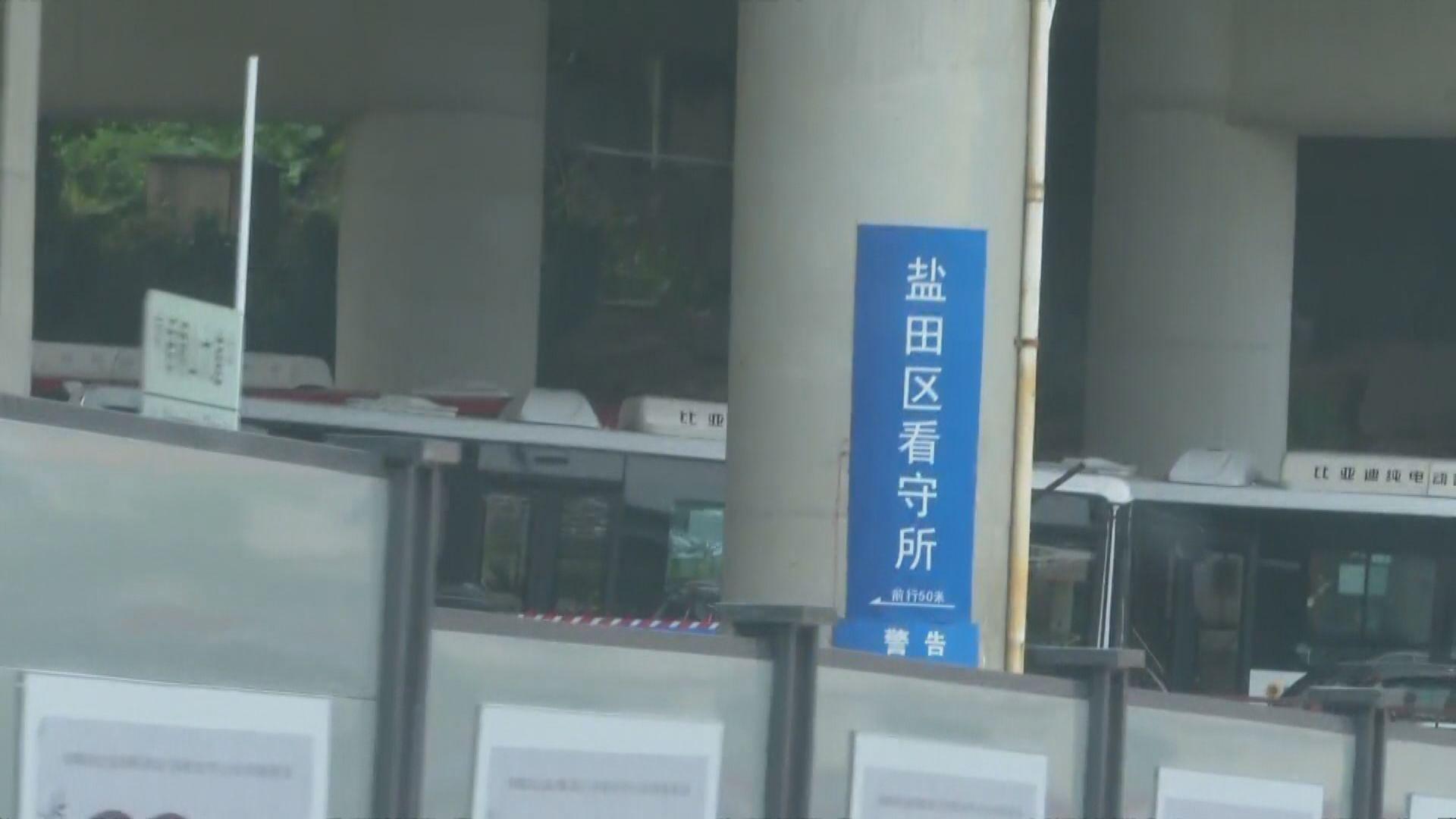 12港人被扣鹽田 再多一名家屬委託律師被拒會見