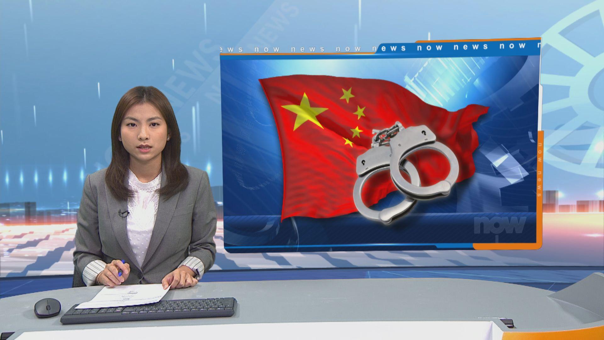 12港人案 律師稱接通知司法部要求退出案件