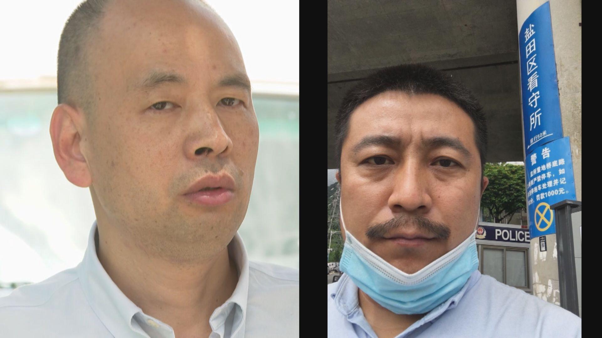 兩內地律師遭當局提出吊銷執照 十二港人關注組批殺雞儆猴