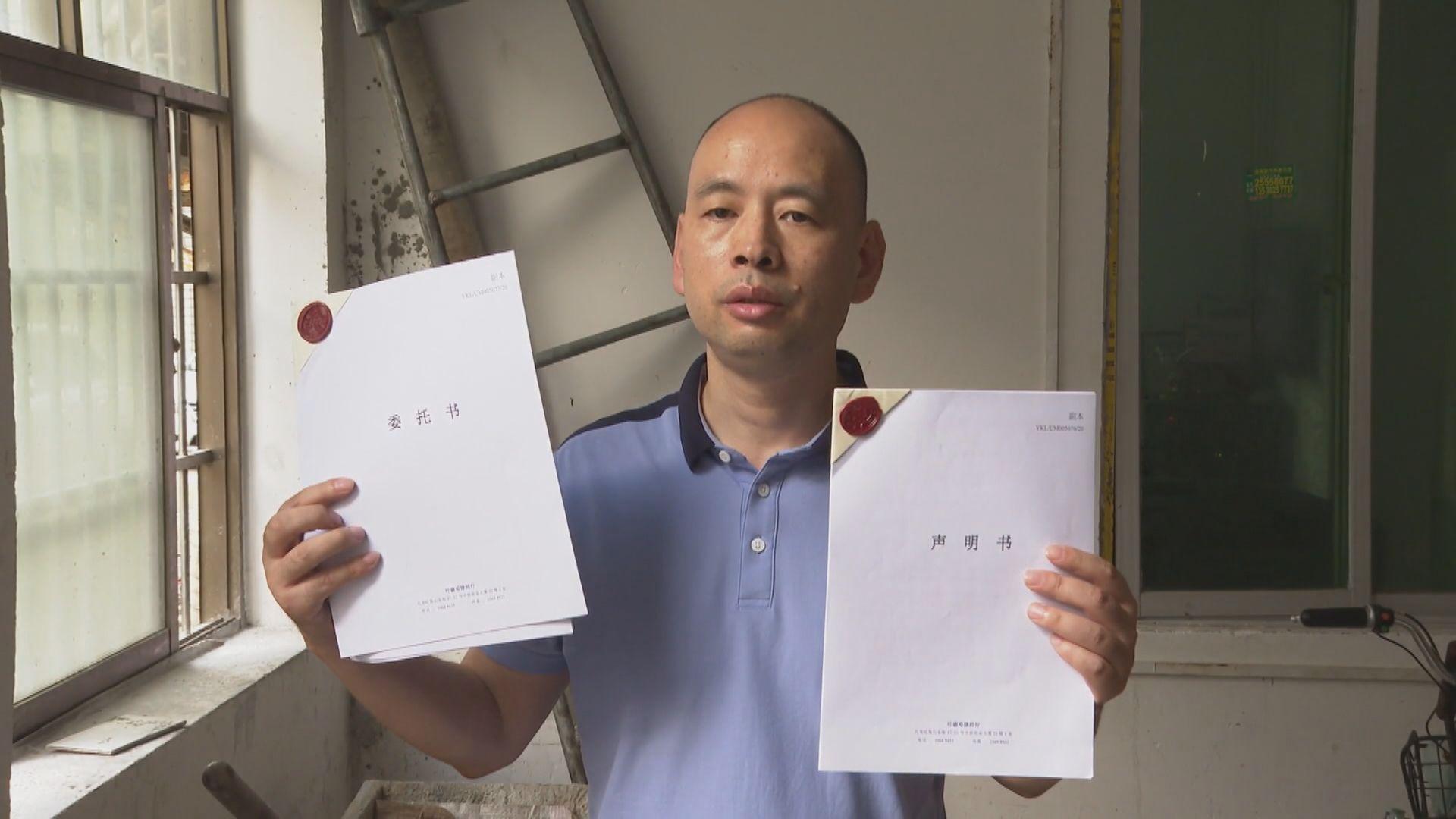 內地律師盧思位發聲明 質疑當局濫用職權吊銷執照