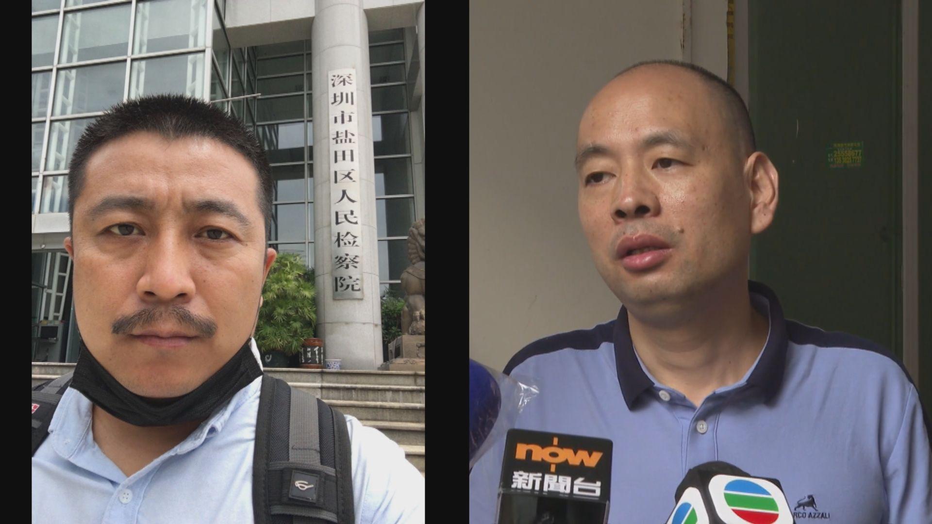 12港人案 家屬委託律師盧思位批聽證會前被車撞到為當局安排