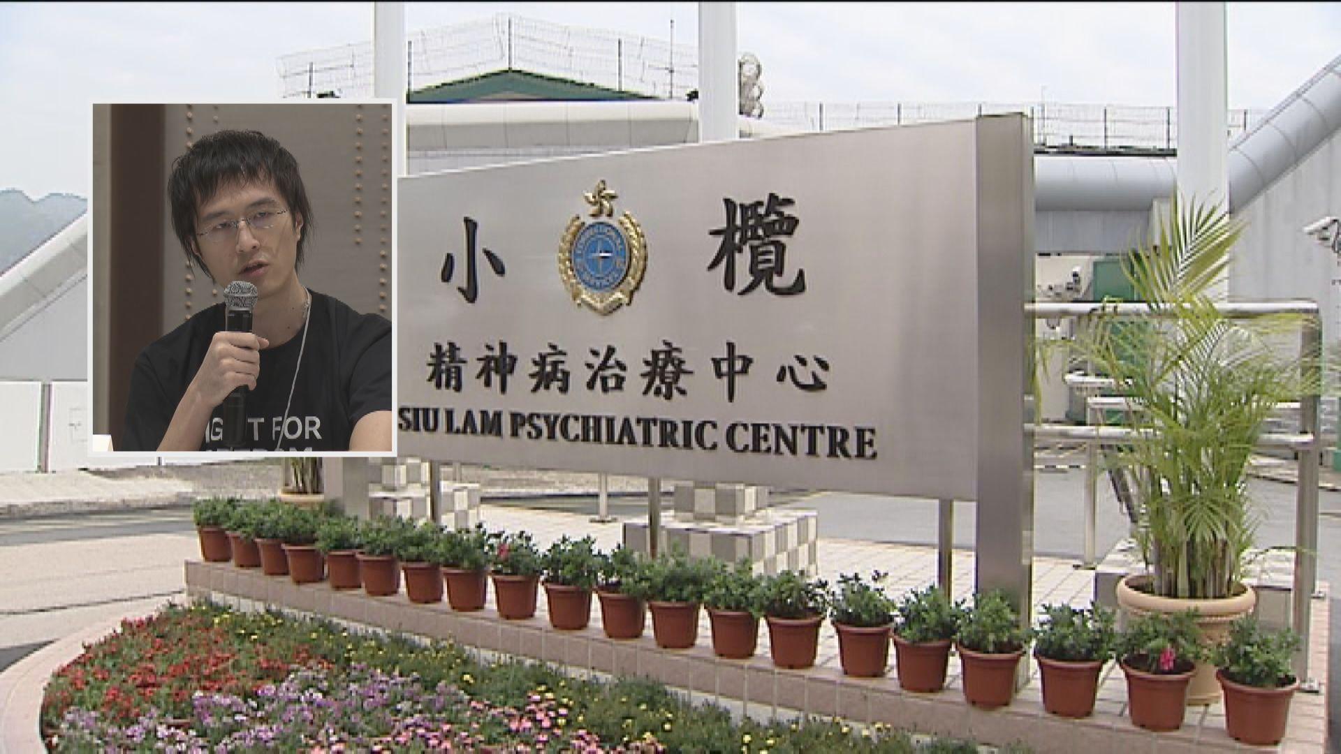 【去向未明】報道指李宇軒還柙小欖精神病治療中心 家屬指無收到消息