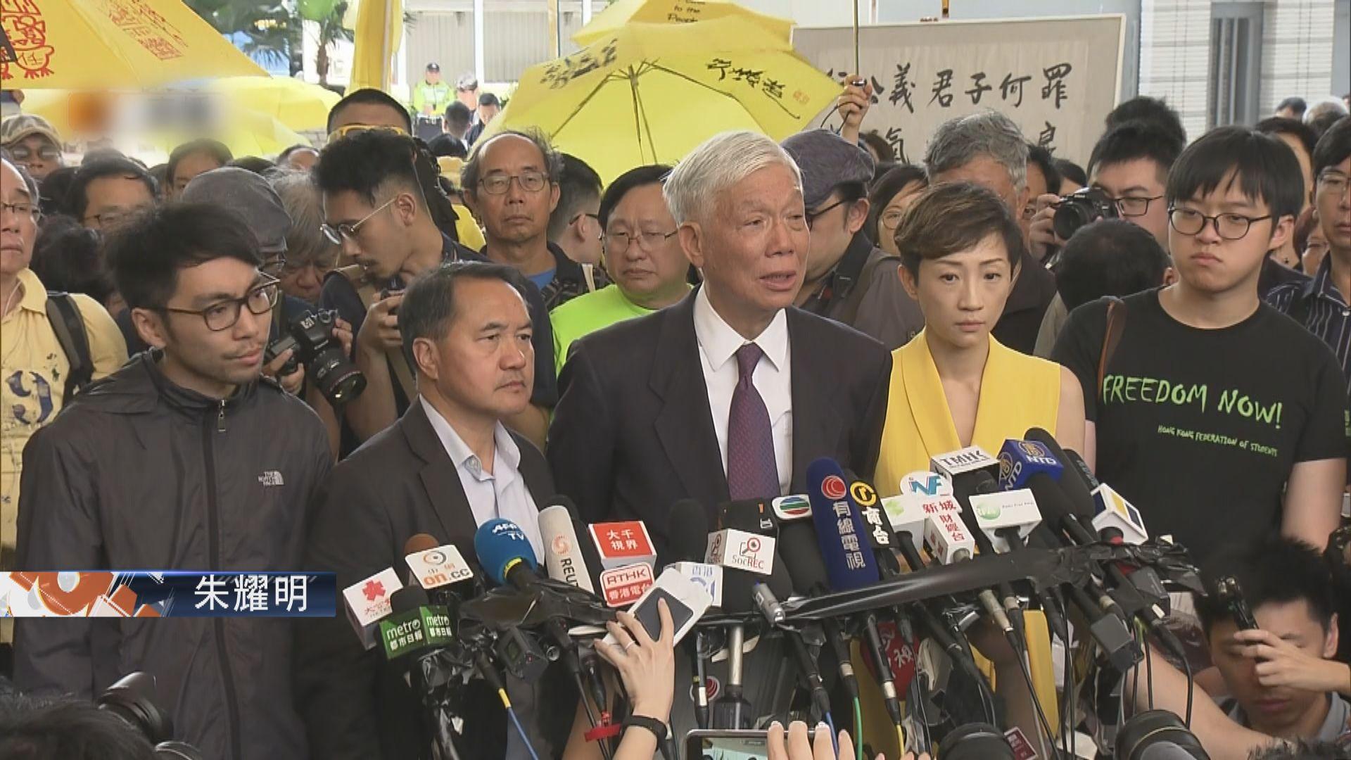 【足本】佔中案判刑後五被告會見傳媒