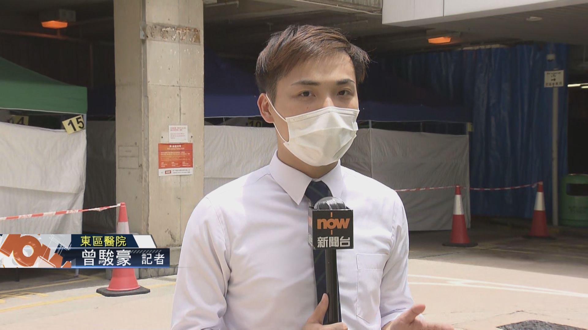 【現場報道】有東區醫院醫護在分流站等候新冠病毒檢測結果
