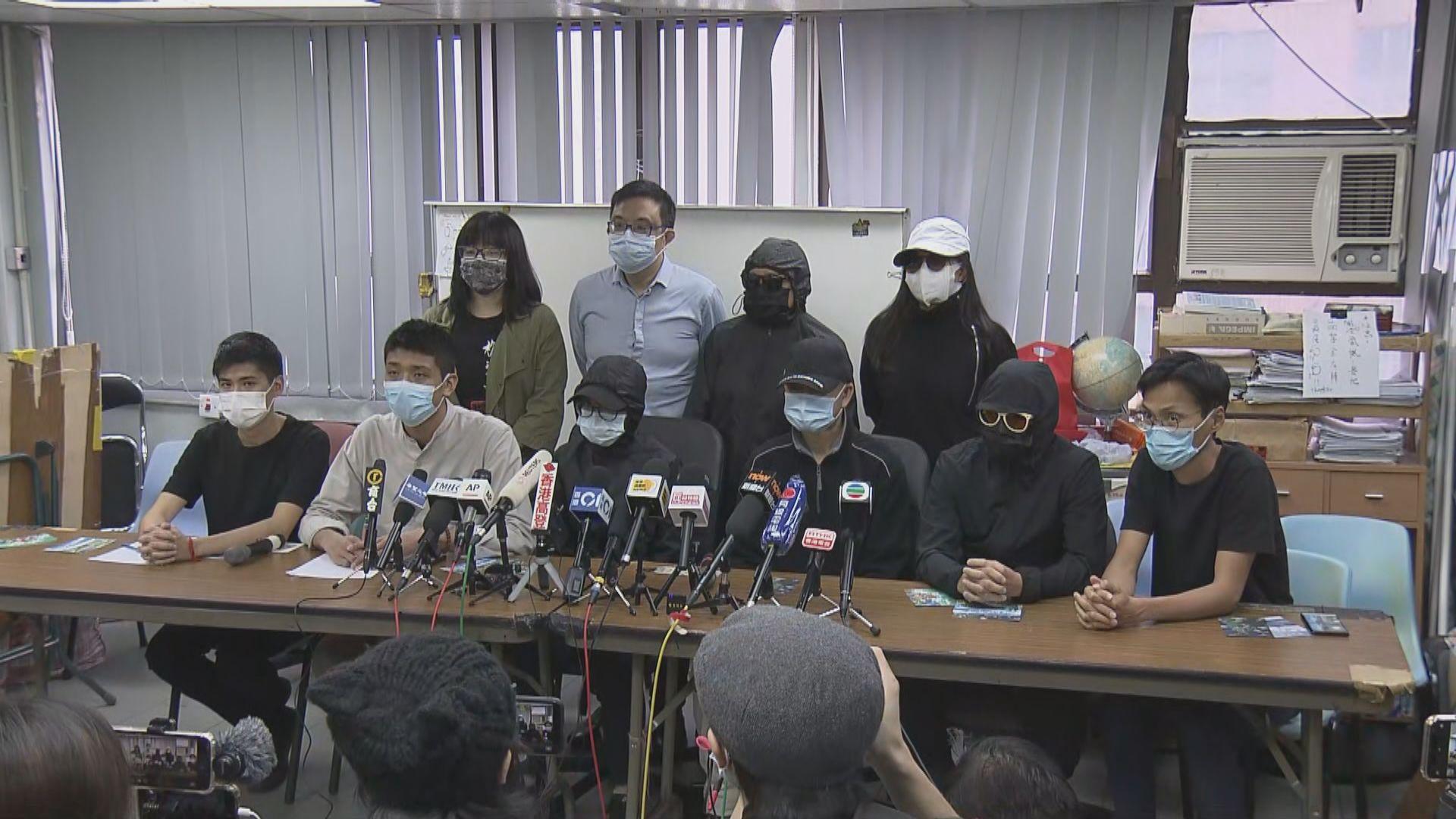 被扣港人致函著家人代認本港控罪 家人質疑非自願