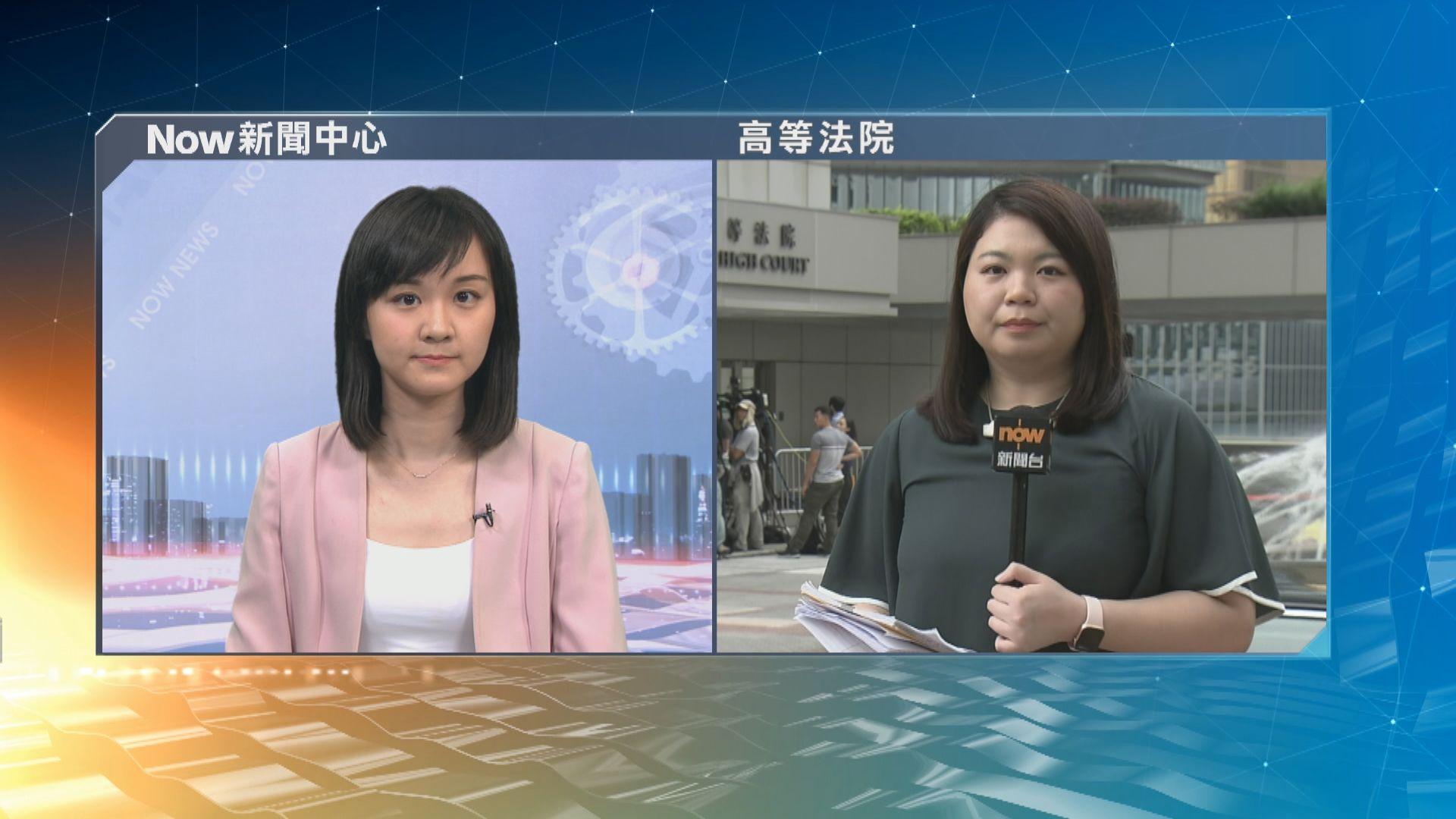 【現場報道】旺角騷亂案 第二三被告脫罪後喜極而泣