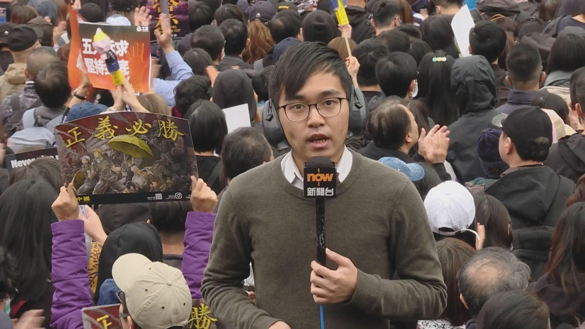 【現場報道】民陣元旦遊行將提早起步