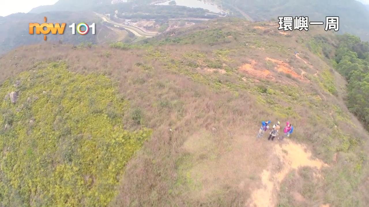 繼《山步行》後再次同大家踏上健康旅程。