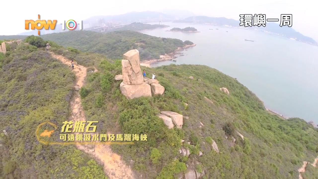 〈好遊〉走上香港最大的島嶼  欣賞最美麗煙花
