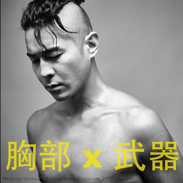 周俊偉:「隨便胸襲我吧!但小心... 我可以告到妳坐監!」 (Facebook圖片)