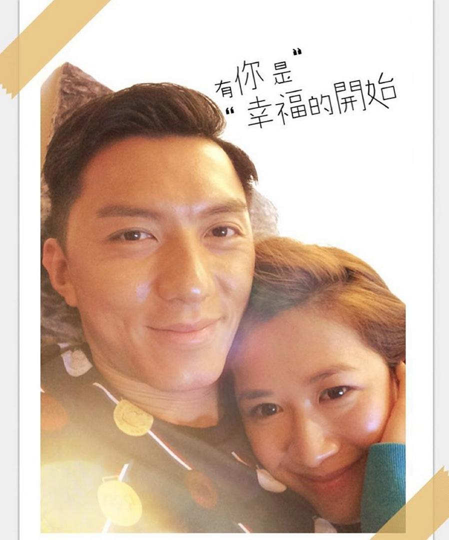 八月時袁偉豪公開承認已與岑杏賢拍拖兩年,更在Instagram曬相。(Instagram圖片)