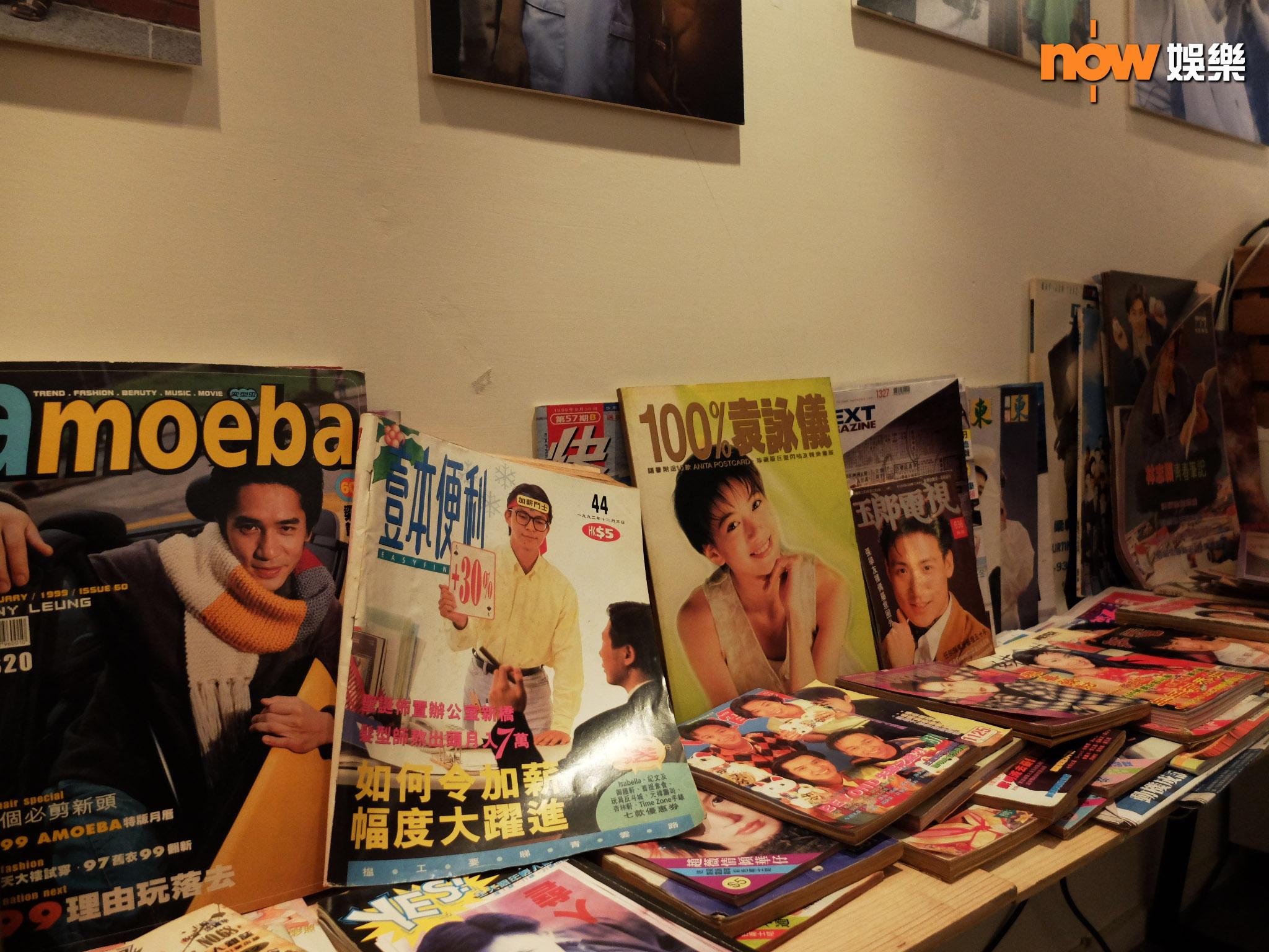 多本絕版雜誌,金電視、玉郎電視、香港電視,00年代的人聽都未聽過。