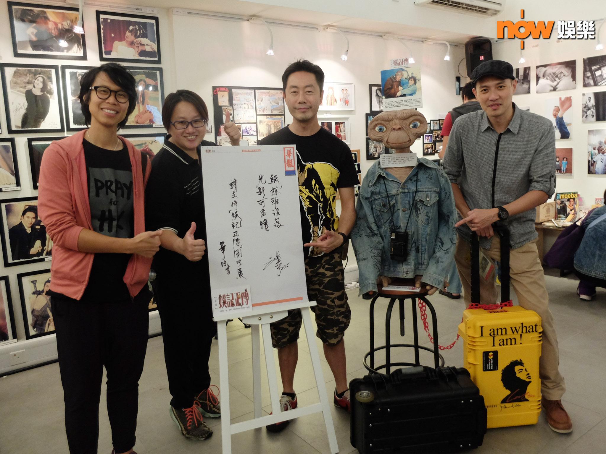 「娛記正傳」其中4位搞手,(左起)李溢敏、黃燕玲、仇志德、李浩恩。