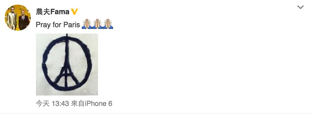 陸永和C君以組合農夫的帳號在微博發相,為巴黎祈禱。(微博截圖)