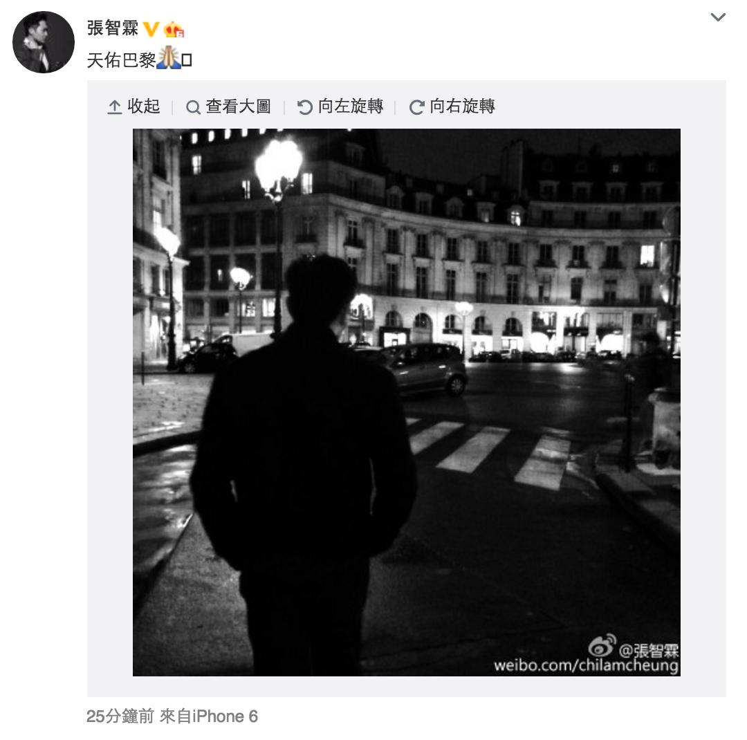 張智霖就在微博貼上法國街頭的黑白背影相。(微博截圖)