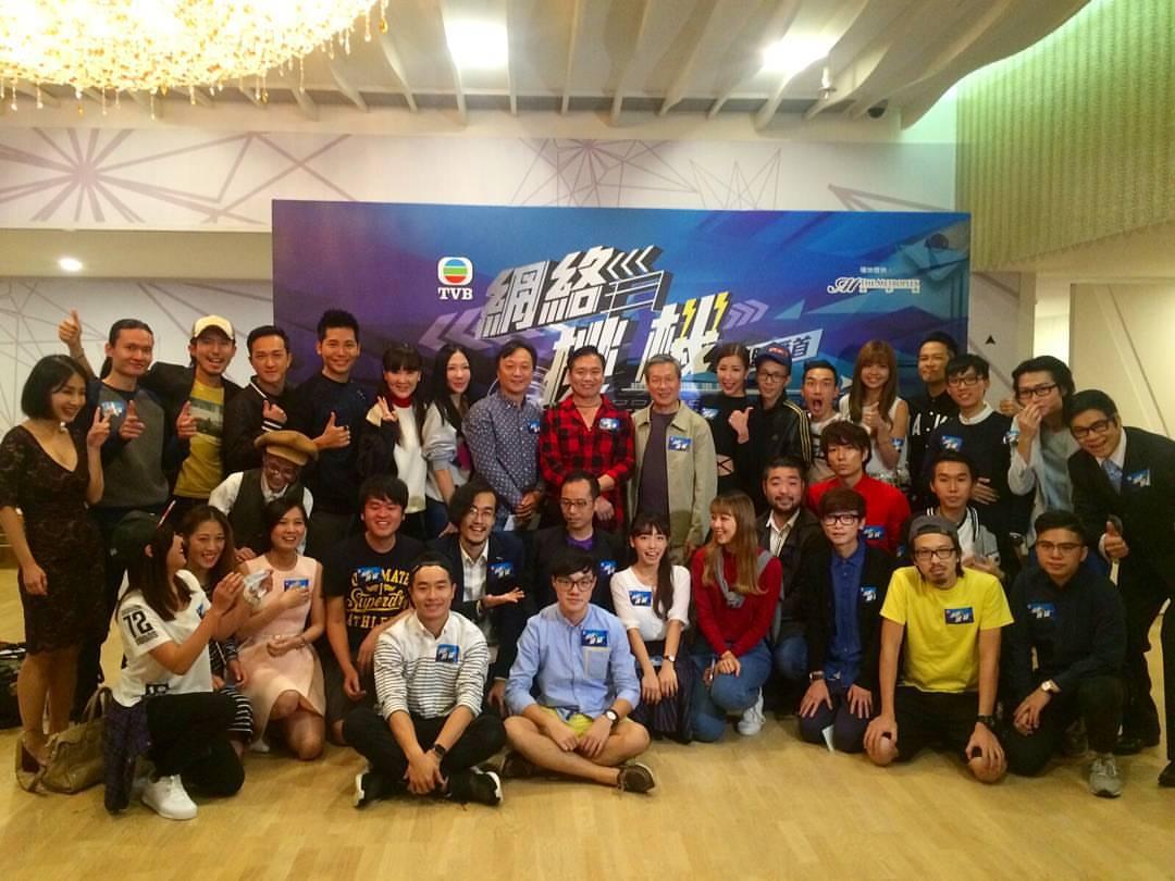 節目是TVB一年一度的真人騷之一,今年唔再是「剩男剩女」、「盛男盛女」,找來一班網絡紅人。(Facebook圖片)