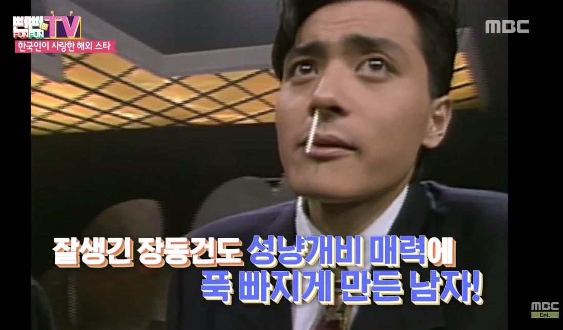 周潤發獲邀於韓國的黃金時段亮相,可見其地位超然。(畫面截圖)