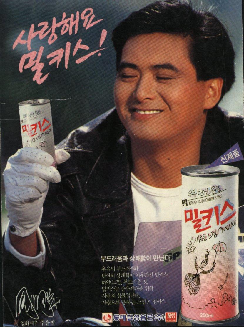 更成為飲料品牌代言人。(網上圖片)