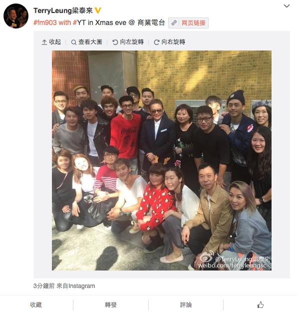 商台DJ梁泰來在微博貼出大合照。(微博截圖)