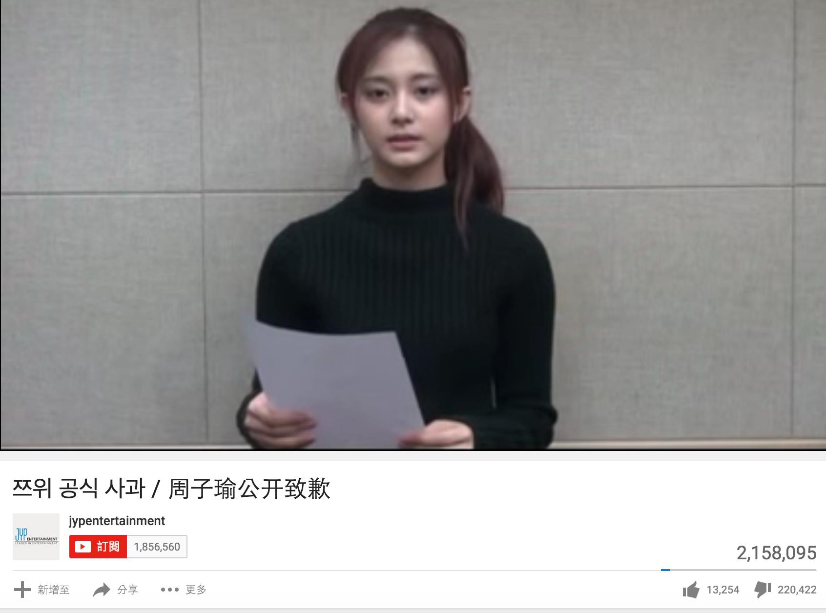 影片上傳短短一晚,已有二十萬人dislike。(畫面截圖)