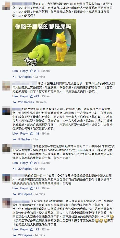 此舉令更多人以簡體字留言,不禁令人認係是內地人紛紛翻牆攻擊。(Facebook截圖)