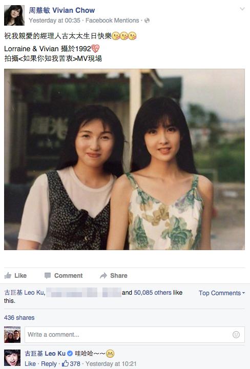 基仔睇到舊相都忍唔住哈哈笑。(Facebook截圖)