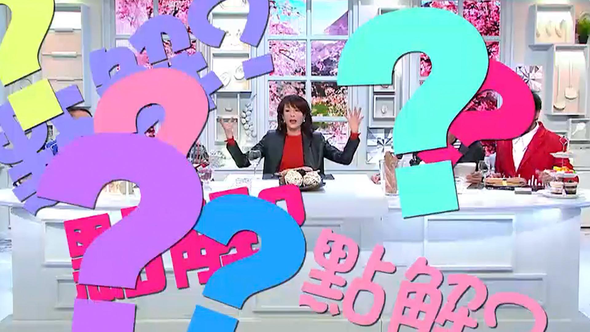 〈娛樂乜乜乜〉香港有問題,夠膽你就嚟!