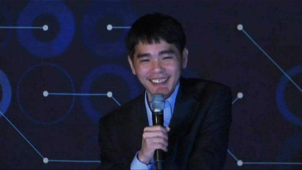 棋王李世石首勝AlphaGo