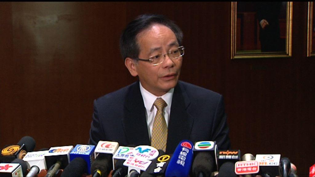 葉國謙對獲委任行會成員感高興
