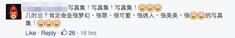 有fans用了上多個形容詞大讚G.E.M.,順帶一提,好多留言都係簡體字~(Facebook截圖)