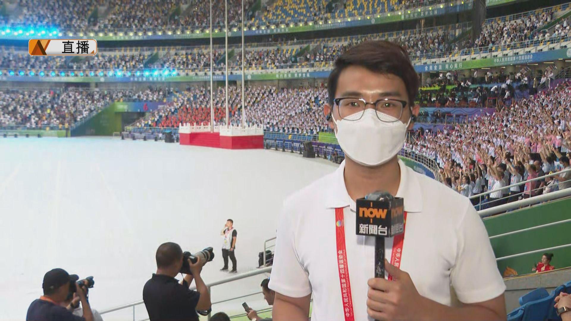 【現場報道‧西安】全運會開幕禮舉行在即 場館進行最後綵排