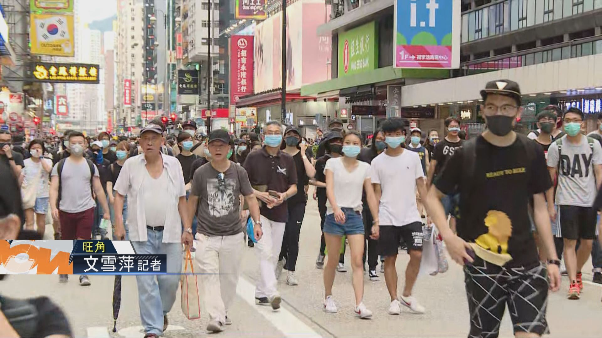【現場報道】遊行市民抵尖沙咀未知目的地