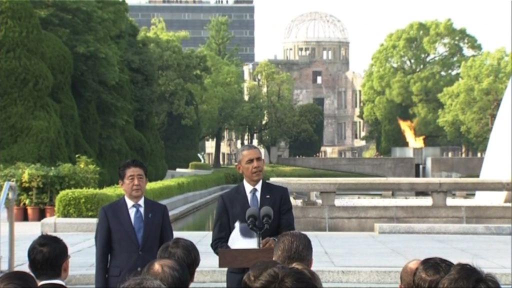 奧巴馬訪廣島 有利美國重返亞太